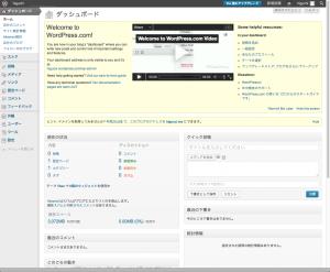 スクリーンショット 2013-01-21 19.17.43