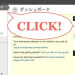 スクリーンショット 2013-01-21 19.17.43.2