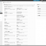 スクリーンショット 2013-01-21 20.27.35