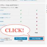 スクリーンショット 2013-01-21 18.41.11
