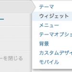 スクリーンショット 2013-01-21 20.27.13