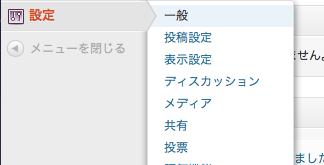 スクリーンショット 2013-01-21 20.17.26