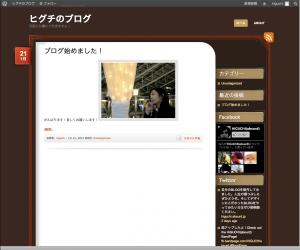 スクリーンショット 2013-01-21 20.43.14