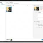 スクリーンショット 2013-01-21 19.34.42