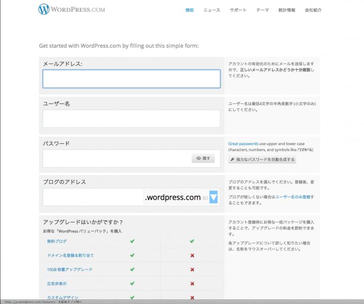 スクリーンショット 2013-01-21 18.33.59