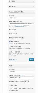 スクリーンショット 2013-01-21 20.38.37