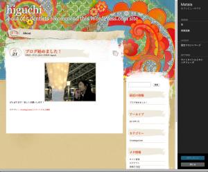 スクリーンショット 2013-01-21 19.59.20