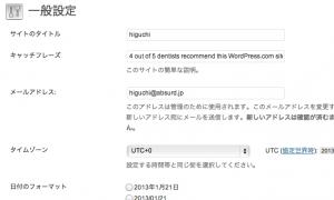 スクリーンショット 2013-01-21 20.18.04