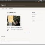 スクリーンショット 2013-01-21 19.42.42