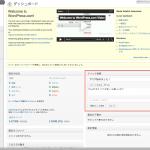 スクリーンショット 2013-01-21 19.31.37