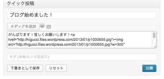 スクリーンショット 2013-01-21 19.37.24