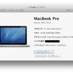 スクリーンショット 2013-01-16 22.33.45