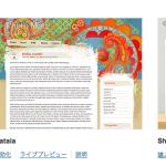 スクリーンショット 2013-01-21 19.56.52