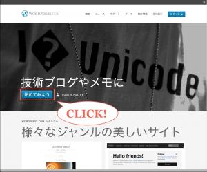 スクリーンショット 2013-01-21 17.59.32