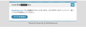 スクリーンショット 2013-01-21 19.09.09