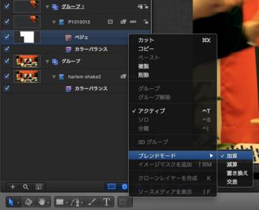 スクリーンショット 2013-03-02 2.44.17