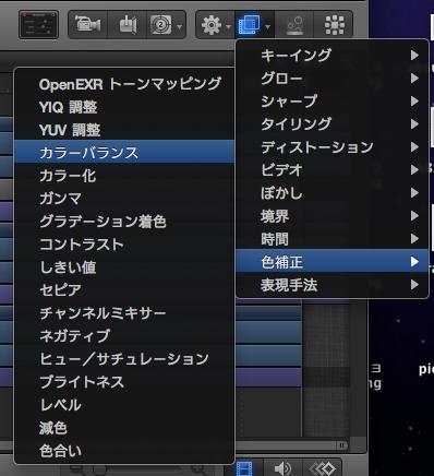 スクリーンショット 2013-03-02 1.31.23