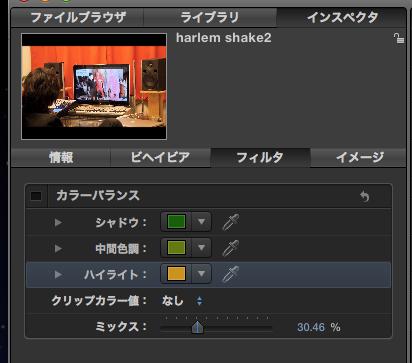 スクリーンショット 2013-03-02 1.32.10