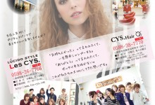 LUCIDO STYLE Les CYS. ルシードスタイル レシス