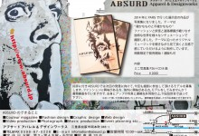 ABSURD Apparel & Designworks アブサード アパレル&デザインワークス